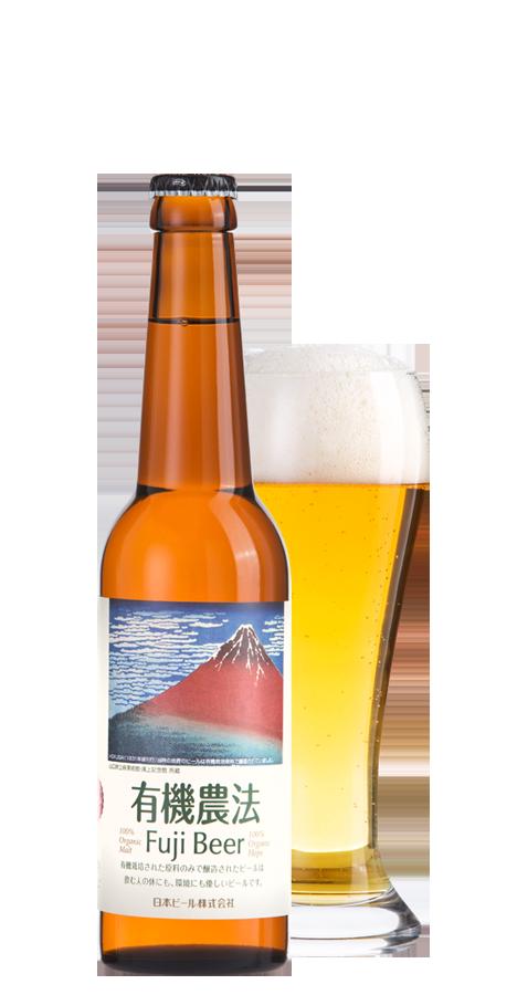 有機農法 富士ビール