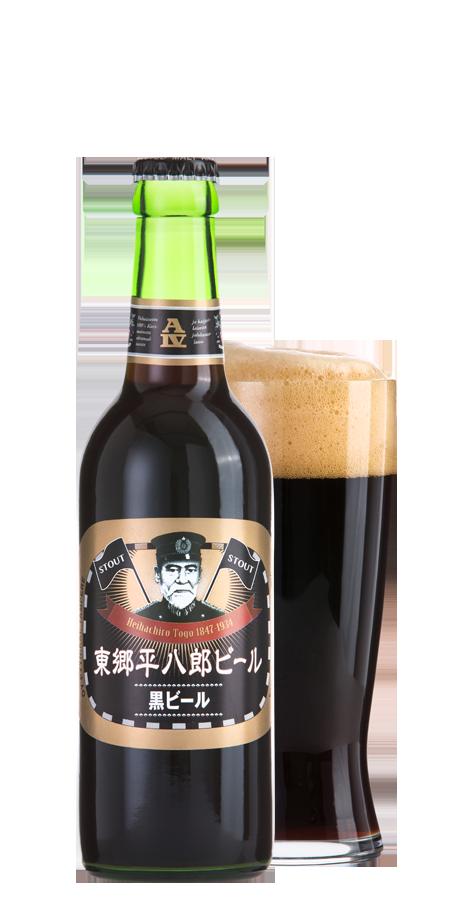 東郷ビール(黒ビール)