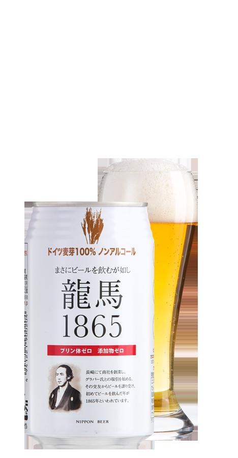 龍馬1865[バラ詰め]