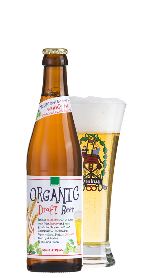 Organic Draft Beer