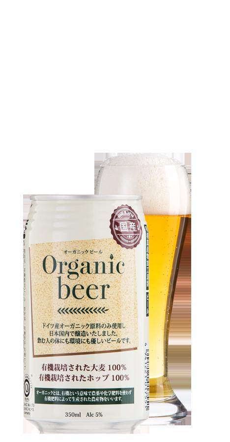 イオン様留型オーガニックビール(缶)