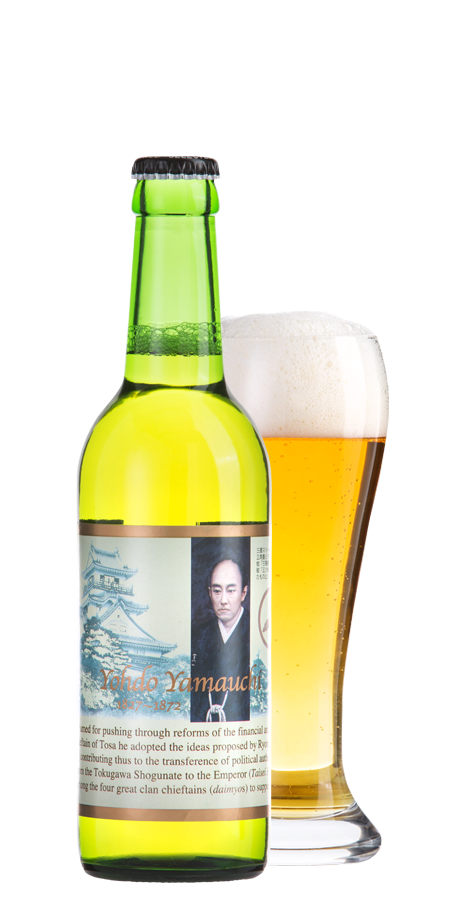 山内容堂ビール