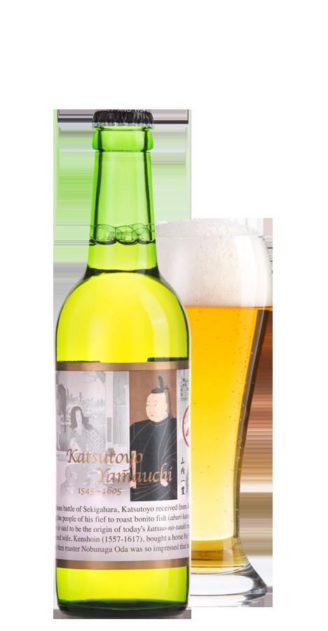 山内一豊ビール