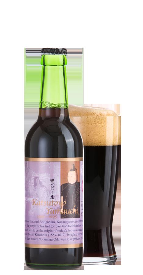 山内一豊ビール(黒ビール)